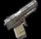 Полуавтоматический пистолет (Semi-Automatic Pistol)
